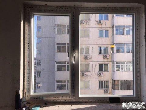 海淀区远大路22号院15栋3门忠旺70断桥铝门窗