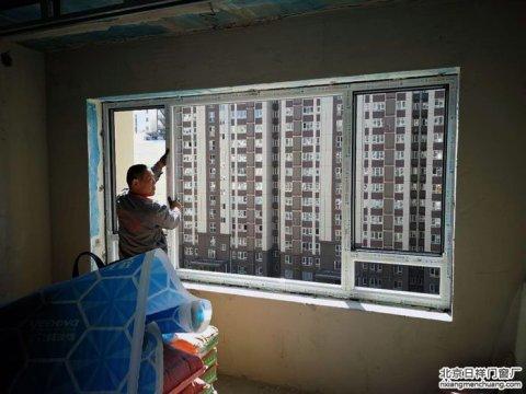 顺义满庭芳园断桥铝门窗封阳台卧室窗