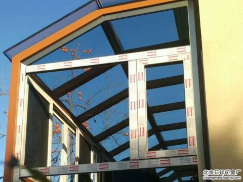 昌平北七家八仙别墅断桥铝窗70系列封露台阳光房