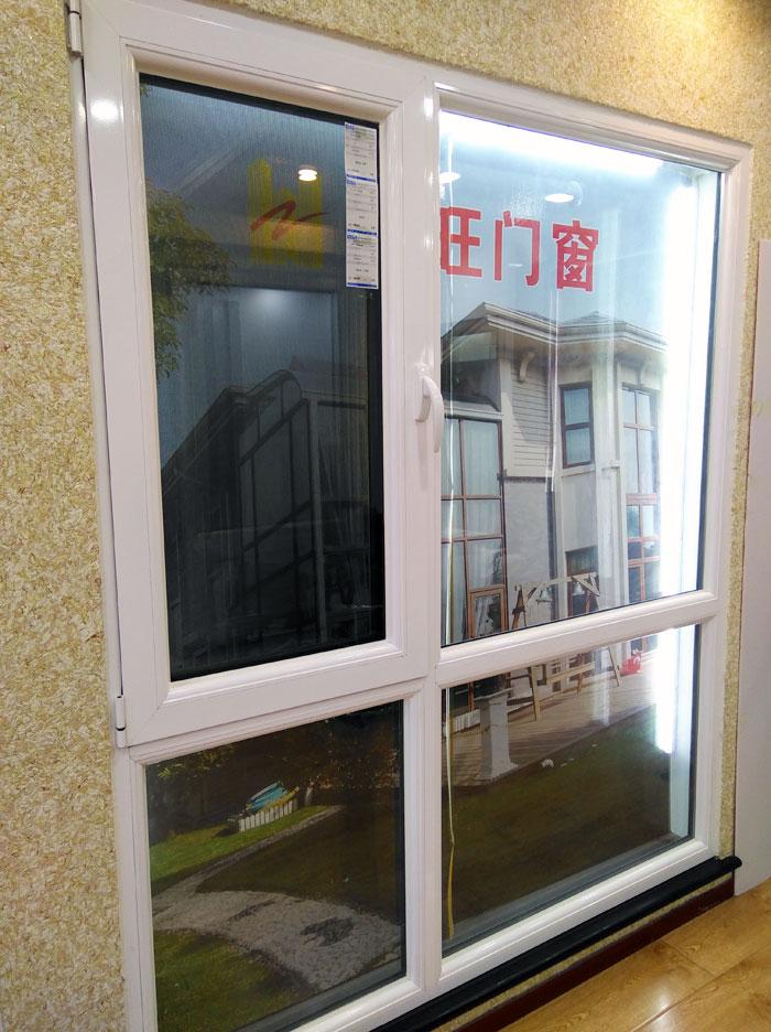 65系列断桥铝平开窗