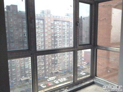 丰台春风雅筑9号楼换断桥铝窗户封落地阳台