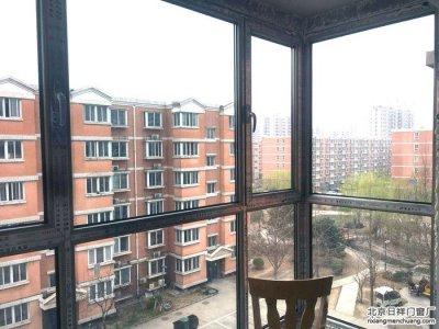 房山区良乡鸿顺园断桥铝门窗换窗户封阳台