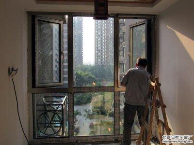 朝阳欢乐谷世纪东方城断桥铝窗80系列封阳台