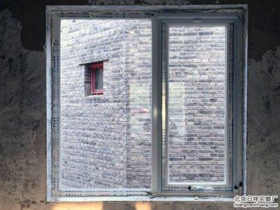 朝阳草场地断桥铝窗60系列换窗户