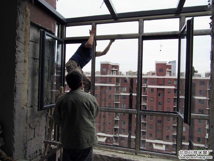 房山长阳熙景家园小区断桥铝窗60系列封露台阳光房钢化玻璃顶