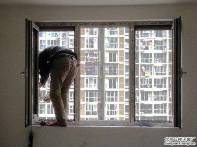 朝阳小红门鸿博家园断桥铝窗65系列封阳台换新窗