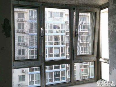 顺义顺安北路香悦四季小区忠旺断桥铝门窗65系列封阳台换新窗