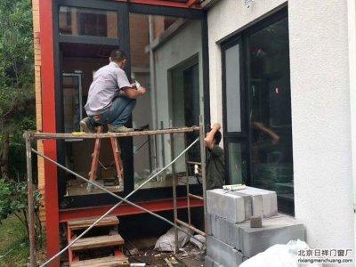 海淀西山美墅馆别墅断桥铝窗封阳台平开门