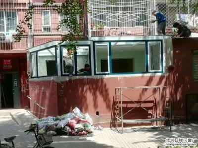 北京朝阳大山子换窗户一楼小院封闭阳光房钢化玻璃顶
