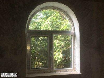 昌平园中园别墅忠旺断桥铝65系列欧式圆弧窗安装