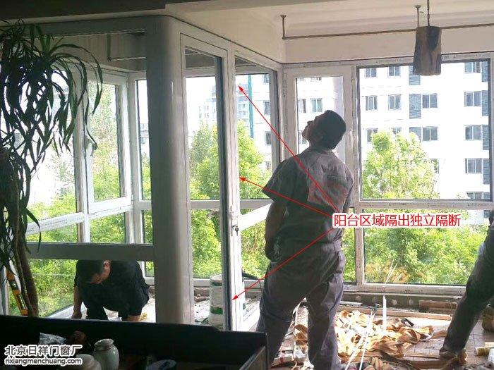 断桥铝室内玻璃隔断墙