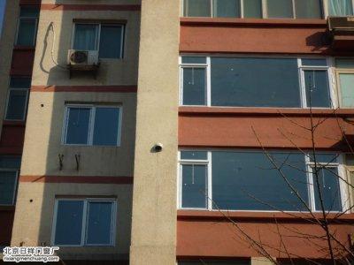 朝阳南十里居15号院忠旺断桥铝换窗户封阳台