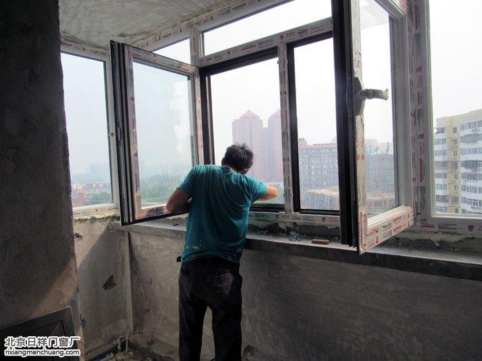 丰台芳群园换阳台窗70系列断桥铝窗