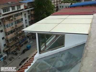 西城冠英园顶楼安装玻璃顶阳光房断桥铝窗户