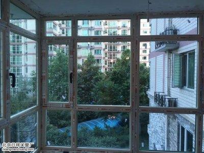 通州区翠屏里小区封阳台75系列断桥铝窗安装