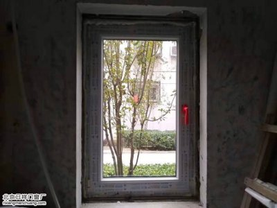北京海淀牡丹园断桥铝门窗安装一楼更换窗户
