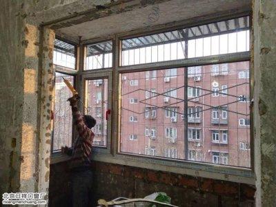 丰台青塔东里封阳台换窗户卧室窗更换香槟色断桥铝窗户