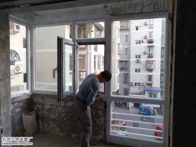 海淀马连洼菊园小区安装70系列断桥铝门窗封阳台换窗户