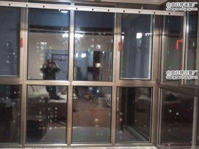 通州马驹桥样本小区封阳台门窗定做安装