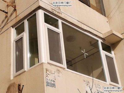 朝阳区丽都水岸包阳台安装断桥铝窗户