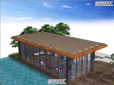 朝阳十里河山水文园西园防腐木顶阳光房钢结构阳光房安装