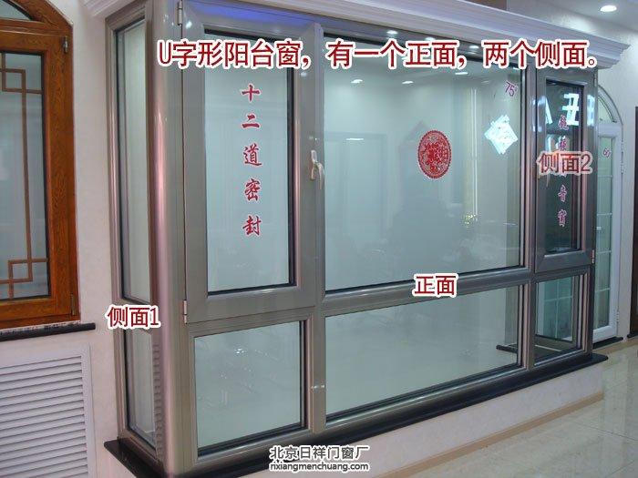 9平米阳台封闭大概价钱