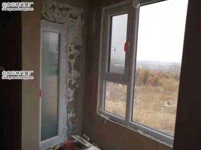 大兴黄村三合南里换窗户安装断桥铝门窗60系列