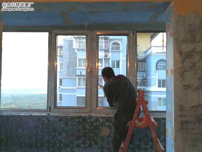 大兴亦庄东区晓康东里70系列香槟色断桥铝窗安装