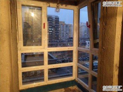 海淀玉海园坚美断桥铝70系列香槟色门窗安装封阳台