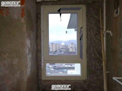 海淀区北蜂窝坚美断桥铝70系列白色门窗安装