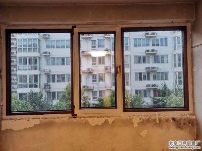 海淀车道沟南里70系列坚美断桥铝窗安装塑钢换断桥铝门窗