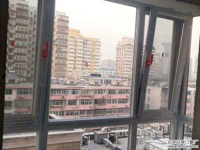 大兴旧宫清逸园封阳台定做断桥铝门窗安装