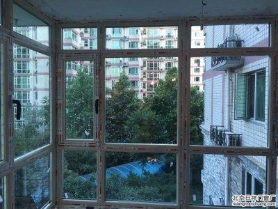 房山万紫嘉园门窗安装封阳台定做断桥铝门窗