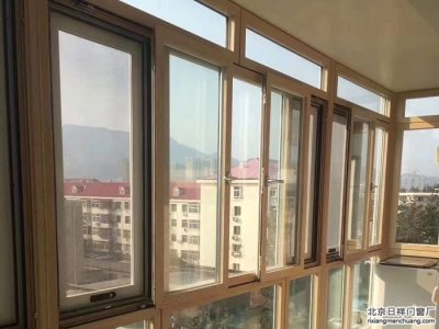 顺义李桥安装窗户坚美断桥铝香槟色封阳台换窗户