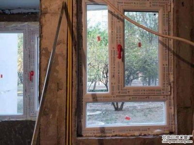 大兴西红门附近兴海家园定做门窗安装白色断桥铝门窗