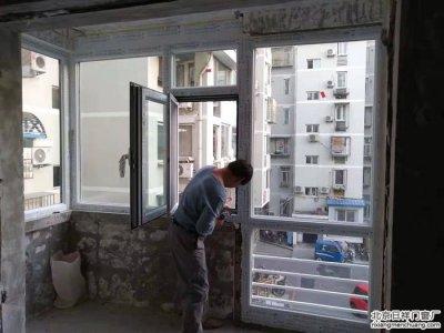 西直门附近窗户安装65系列白色断桥铝门窗